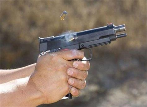 poor goose bumps all sp leader shot dead