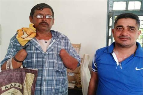 ghumarwin disabled ration depot not found