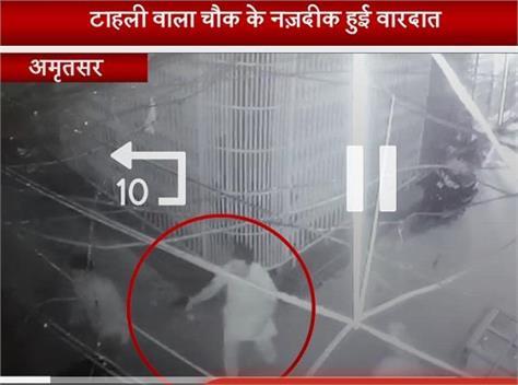 bullets shot in amritsar market video viral