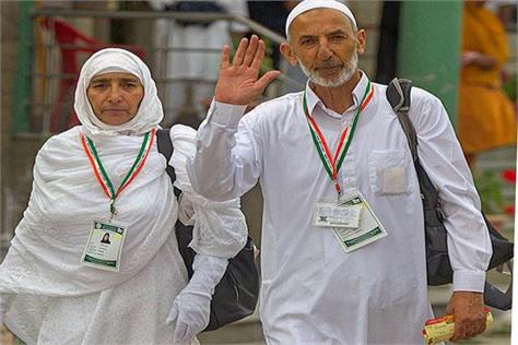 haj yatris batch flagg off for saudi