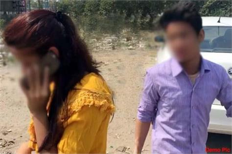 molestation had expensive with girl know what happened next