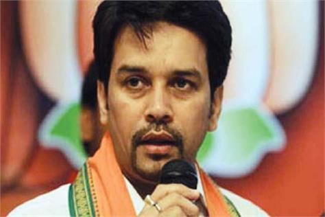 una parliament to lie rahul gandhi apology anurag