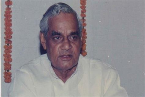 vajpayee asthiya immerse in sangam on august 22