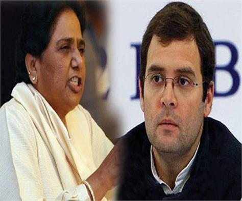 of the record maya s harsh attitude with congress