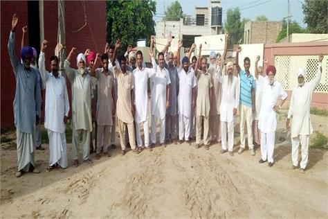 incomplete residents village old motor contractor punjab news