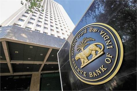rbi employee angry over pension issue strike on 4th and 5th of september