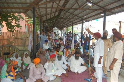 farmers and workers demand d c 3 day pakka front started in front of the office