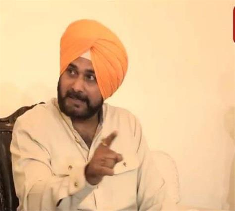 navjot sigh sidhu punjab news congress captain amarinder singh
