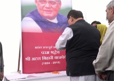 himachal to pay tribute to atal ji