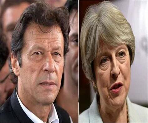 imran seeks british pm s help to combat money laundering problem