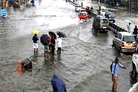 rain rains in the state