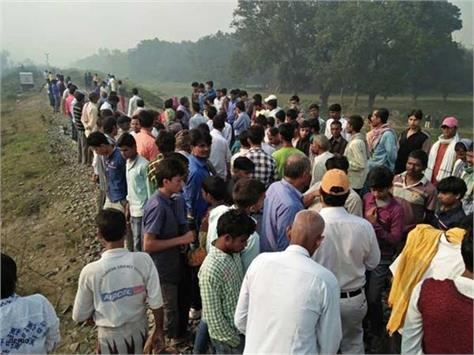 three sisters killed by train