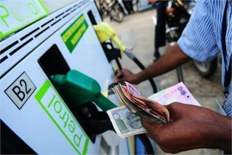 price of petrol rises again today