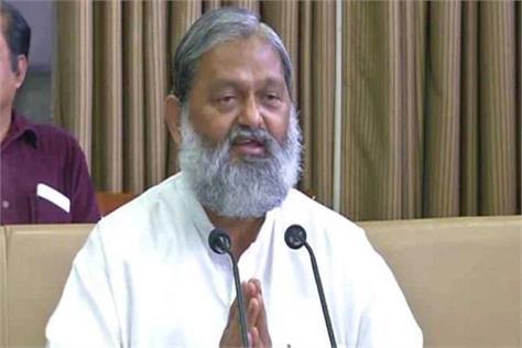 state level sports maha kumbha will be organized from october 23 to 25