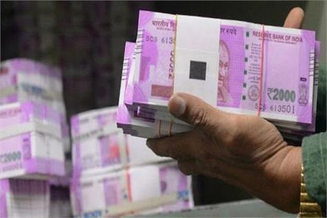 himachal biggest 125 crore co operative society treasure vacant