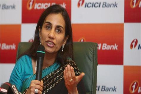 icici bank responded to show cause notices