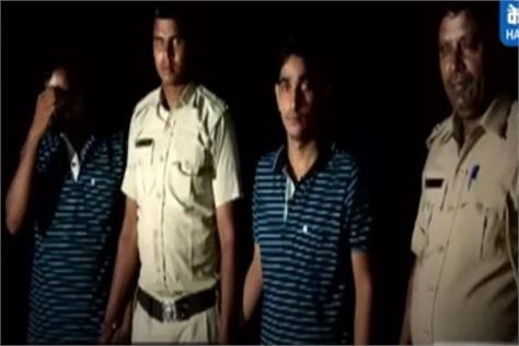 two were given place in place of examination 2 arrested
