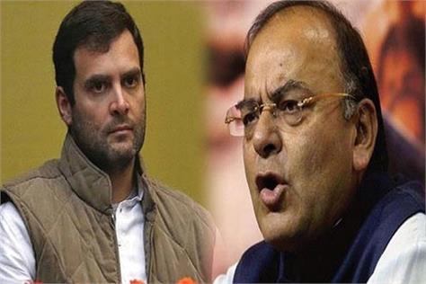 rafel deal rahul ghandi arun jaitley facebook