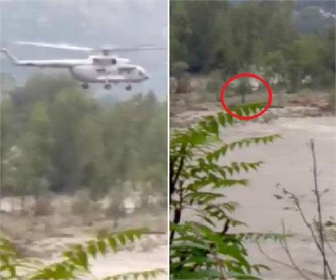 air force lift the people trapped in the floods