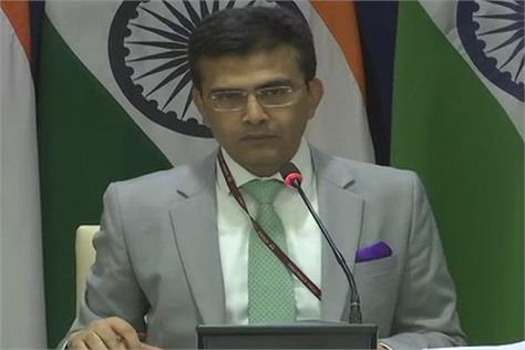 foreign ministry says india ready to meet pak foreign minister