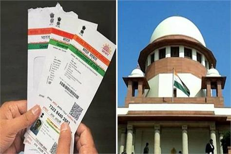 supreme court to pronounce judgment on aadhaar matter today