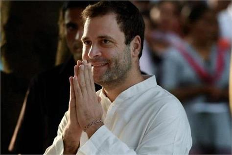 rahul thanks supreme court on decision about aadhar
