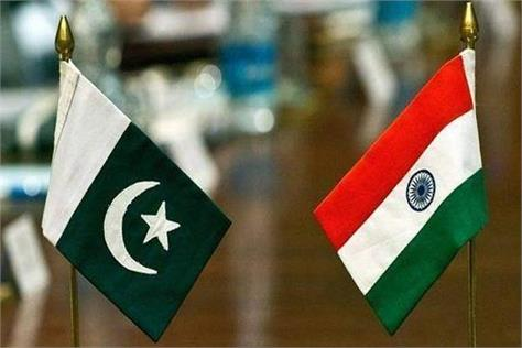 india canceled the meeting with the foreign minister of pakistan