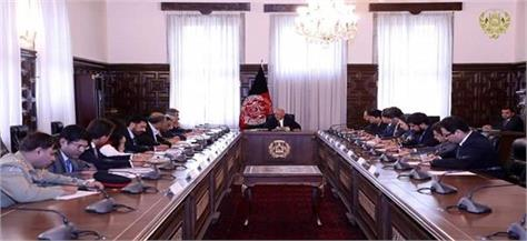 china welcomes pak afghan action plan for peace talks with taliban