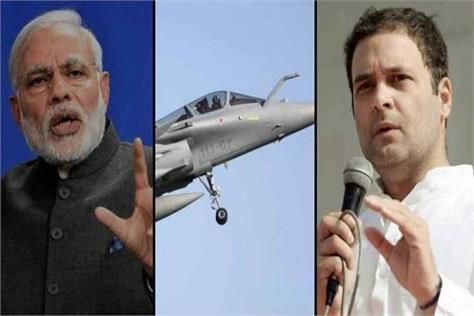 know the advantage of rafale deal