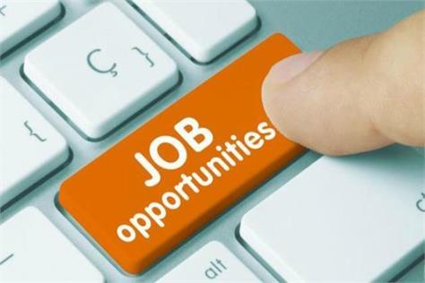 cg police  job salary candidate