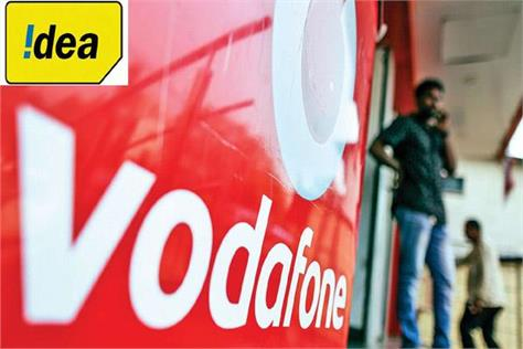 vodafone idea partners paytm to offer cashback to prepaid users