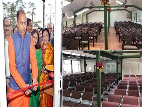 complainant got visitor room in oakover and secretariat