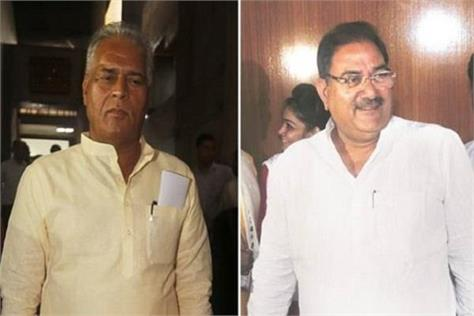 karan dalal petition filed against abhay chautala in high court