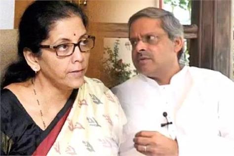 finance minister s husband  encircles government  on  economic slowdown