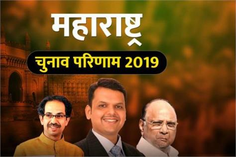 maharashtra assembly election counting of votes started