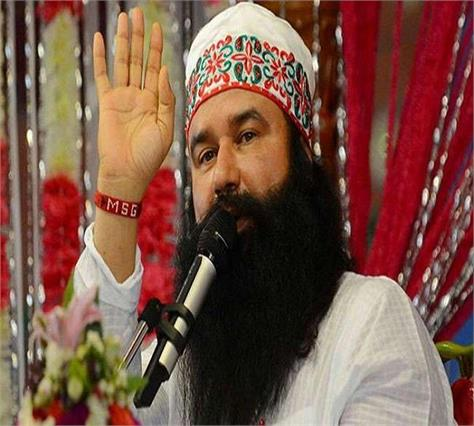 life of a dera chief threatened in jail