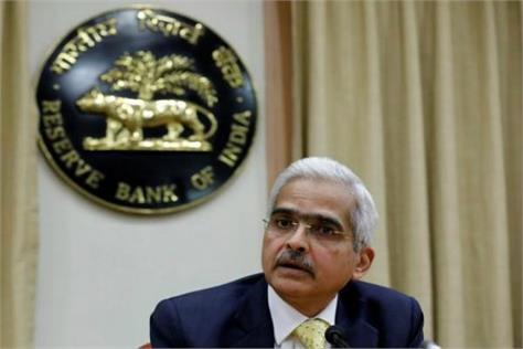 monetary policy review rbi had reduced repo rate in view of slow economic growth