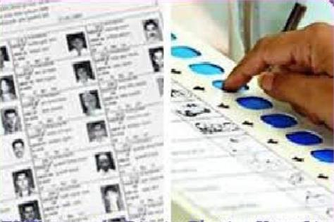assembly elections 17975 new voters to be added to district s voter list