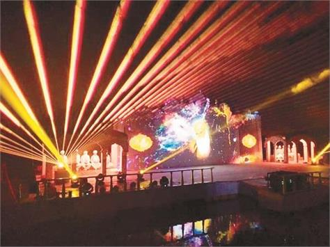 digital museum and light and sound show in kapurthala