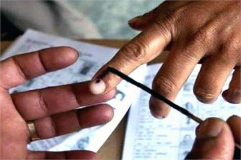 voters can cast votes by showing 11 alternative identity cards