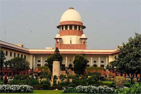 pmc bank scam sc refuses to hear said appeal in high court