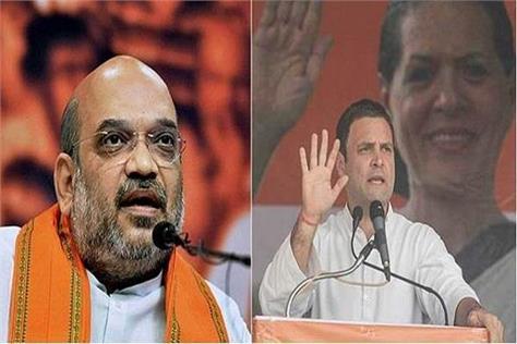 amit shah challenged rahul gandhi to reinstate article 370