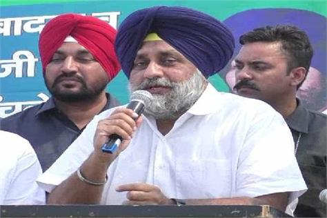 sukhbir badal said bjp government will not form what to comment