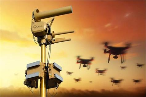 bsf to buy 360 degree anti drone