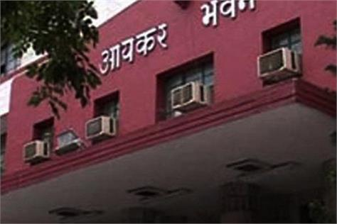 income tax department raids coaching institute