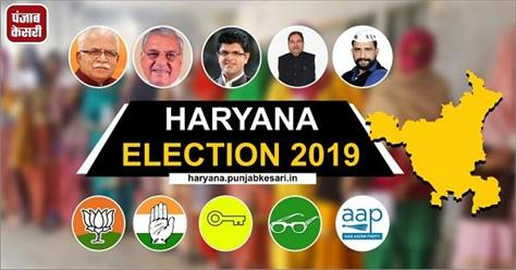 live haryana election result counting begins see results here
