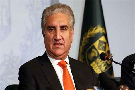 diplomatic relationship with india unlikely qureshi