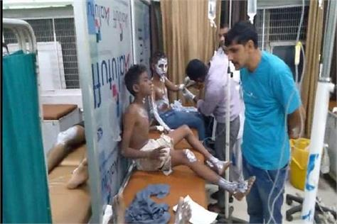 cylinder blasted in jind 3 child and incldign 8 injured