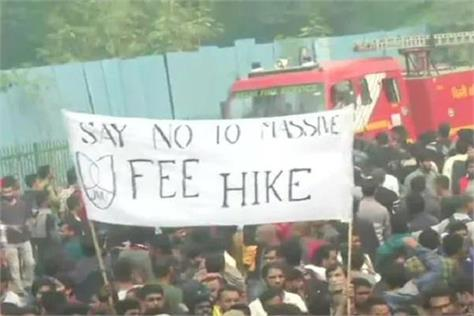 jnu government bowed to students performance withdrawn increased fees