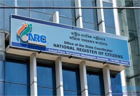 these documents will have to be shown to prove citizenship for nrc